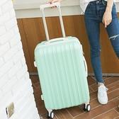 行李箱 女拉桿箱24寸旅行密碼箱大容量26寸皮箱子輕便小型24寸 【免運快出】