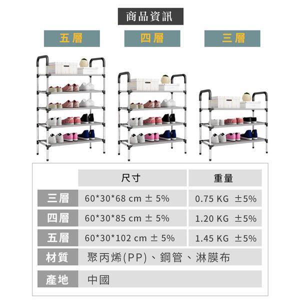 【團購棒棒】(五層) 易攜快拆裝多層收納鞋架 鞋櫃 鞋盒 層架