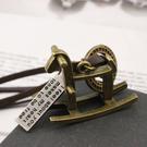 牛皮繩鎖鑰匙 搖搖馬項鍊
