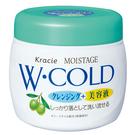 Moistage雙效卸妝霜270g【愛買】