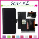 Sony XZ F8332 5.2吋 荔枝紋皮套 側翻手機套 支架 磁扣 錢包款保護殼 插卡位手機殼 左右翻保護套