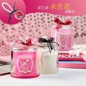 十二星座金鐘罩椰子油蠟精油香薰蠟燭浪漫禮品熏香香氛蠟燭杯禮盒