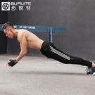 潮流長褲 運動褲男寬鬆休閒健身速干春秋款夏季收腿束腳足球訓練跑步長褲子