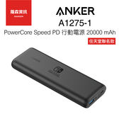 ANKER Speed PD 20000mAh QC3.0 行動電源 任天堂聯名版 充電器