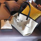 手提包韓版帆布包購物袋單肩包大包【極簡生活館】