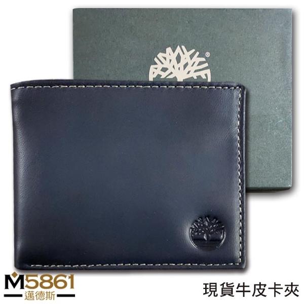 【Timberland】男皮夾 短夾 牛皮夾 多卡夾 大鈔夾 品牌盒裝/藍色