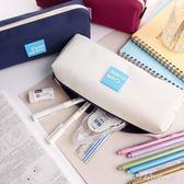 筆袋男女中小學生大容量多功能鉛筆袋文具袋帆布收納方形 2個裝 one shoes