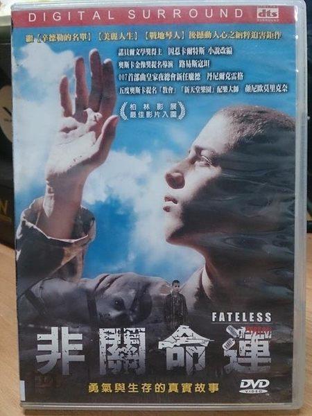 挖寶二手片-K09-019-正版DVD*電影【非關命運】- 丹尼爾克雷格*因惹卡爾特斯