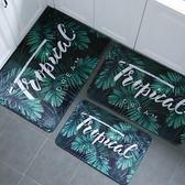 (交換禮物)腳墊門墊進門入戶門地墊家用浴室廚房衛生間臥室地毯防滑地板墊子 雙12鉅惠