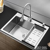 廚房304不銹鋼手工拉絲加厚單槽水槽套餐大單槽洗菜盆洗碗池 ATF 夏季狂歡