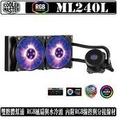 [地瓜球@] Cooler Master MASTERLIQUID ML240L RGB 一體式 水冷 CPU 散熱器