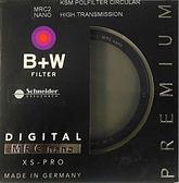 【福笙】B+W 62mm XS-PRO MRC KSM CPL 凱氏環型偏光鏡 德國製