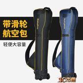 高爾夫球包可背可推/拉多功能航空包高爾夫球袋球桿袋高爾夫裝備 mks免運