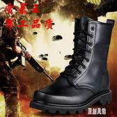 戶外登山鞋軍靴男鋼頭鋼底特種兵CS作戰靴鋼板防爆靴透氣軍勾陸戰靴LXY1876【原創風館】