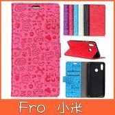 小米 紅米Note6 Pro 紅米6 紅米5 紅米5 plus ?米Note5 小魔女壓花系列 手機皮套 掀蓋殼 插卡 支架