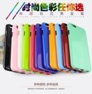 88柑仔店--韓國GOOSPERY蘋果7.8閃粉軟殼iphone8全包膠套7.8plus手機保護套閃粉殼