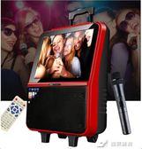 廣場舞音響帶顯示屏無線話筒移動充電戶外拉桿音箱視頻播放機 YXS 樂芙美鞋