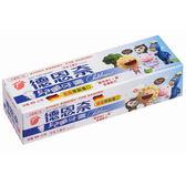 德恩奈 兒童牙膏 90g (草莓/水蜜桃 口味隨機出貨)