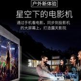投影儀 2020新款家用便攜式掌上微小型臥室宿舍墻教學辦公會議支持1080P無線智能 HD
