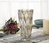 輕奢美式玻璃花瓶 創意插花花器現代客廳裝飾擺件 干花裝飾大花瓶 阿卡娜