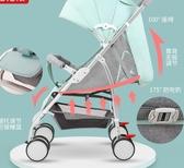 嬰兒推車超輕便攜可坐可躺