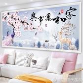 鑚石畫2020新款客廳家和萬事興點貼磚石十字繡5D孔雀滿鑚風景2020   (橙子精品)
