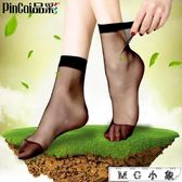 短絲襪 夏季防勾絲薄款透明隱形短絲襪