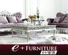 『 e+傢俱 』AT49 托爾斯泰 Tolstoy 新古典傢俱 鏤空花邊 新古典茶几 | 古典大茶几 | 可訂製
