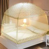 蒙古包蚊帳家用