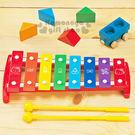〔小禮堂〕Hello Kitty 鐵琴玩具組《彩虹.打鼓.盒裝》音樂玩具 4983164-73997