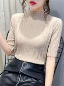 中袖t恤女2020年新款秋季打底衫針織上衣七分袖半高領天絲棉小衫 雙11提前購
