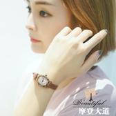 女錶復古手錶學生酒桶韓版簡約時尚潮流帶時裝機械石英錶防水QM『摩登大道』