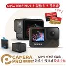 ◎相機專家◎活動優惠 送鋼化貼 現貨 GoPro HERO9 + 128G + 雙充座 套組 CHDHX-901 公司貨