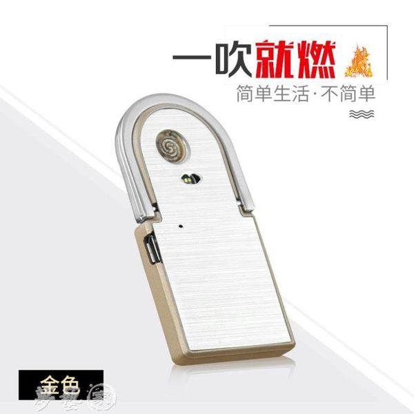 點煙器 指環支架手機扣點煙器金屬創意多功能男女USB電子打火機充電手環 夢藝家