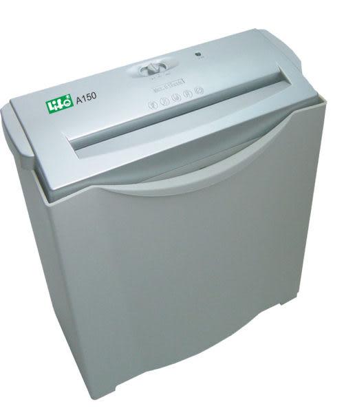 義大文具批發網~LIFE 全自動碎紙機(A4規格) A150/裁紙機/切紙機