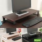 《DFhouse》馬丁-桌上螢幕架 桌上架 收納架 鍵盤架 辦公桌 書桌 臥室 書房 辦公室 閱讀空間