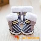 泰迪小狗狗鞋子冬季小型犬不掉棉鞋寵物腳套【小獅子】