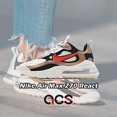 Nike 慢跑鞋 Wmns Air Max 270 React 咖啡 黑 氣墊 女鞋 運動鞋 【ACS】 CT3428-100