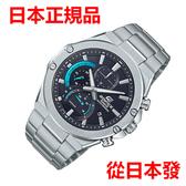 免運費 日本正規貨 CASIO EDIFICE 超薄款 太陽能腕錶 男錶 時尚休閒商务 EFS-S560YD-1AJF 防水 日期