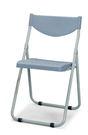 【 IS空間美學】中信局烤漆塑鋼折合椅