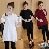 優雅氣質滿版圈圈設計孕婦上衣 三色【CPH682002】孕味十足 孕婦裝