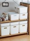 收納盒 霜山桌面收納盒化妝品整理盒家用雜物零食筐儲物盒塑料衣服收納箱全館免運