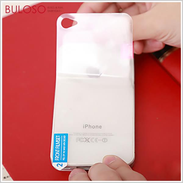 《不囉唆》磨砂前後保護膜 保護/螢幕/防護貼/貼膜/iphone 4 4s(不挑色/款)【A267373】