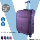 Verage維麗杰 行李箱  28吋  紫色 超輕量經典格紋環保旅行箱 349-1328-08  MyBag得意時袋