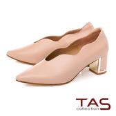 TAS質感羊皮波浪曲線金屬後跟尖頭高跟鞋-甜美膚