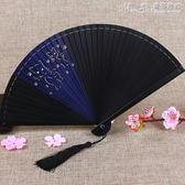 折扇一品蘭中國風全竹扇子雕刻鏤空日式古風女士折扇手工卡通小巧禮品 【驚喜價格】