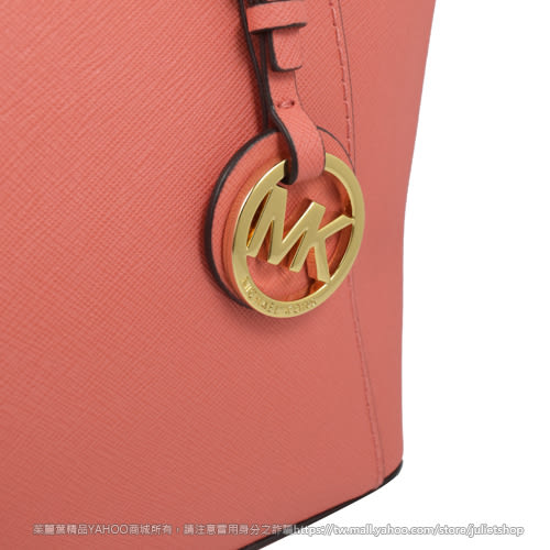 茱麗葉精品 全新精品MICHAEL KORS Jet Set Top-Zip 經典LOGO防刮皮革雙口袋托特包.粉橘