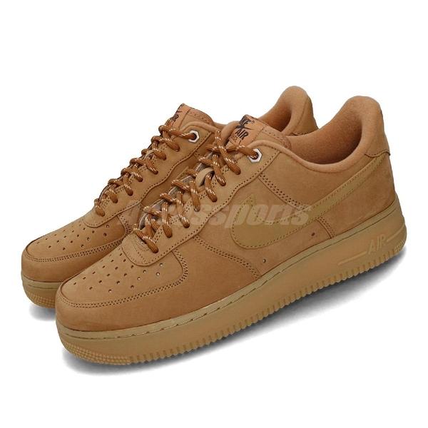 Nike 休閒鞋 Air Force 1 07 WB 駝色 小麥色 男鞋 麂皮鞋面 AF1 運動鞋 【ACS】 CJ9179-200