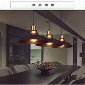 工業風視覺系金屬單吊燈 雙色款 黑色 TA8379