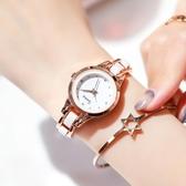 女錶 手錶學生韓版休閒大氣復古手鍊表防水石英 生日禮物